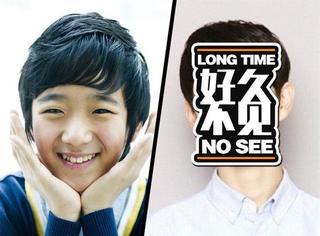 还记得韩剧《想你》里的小Harry吗,他现在这么帅了!