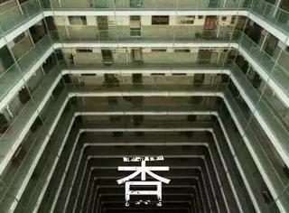 """20万活人住着棺材房!劏房中的香港人,没见过香港的""""棺材房"""" 你都不知道住得多幸福"""