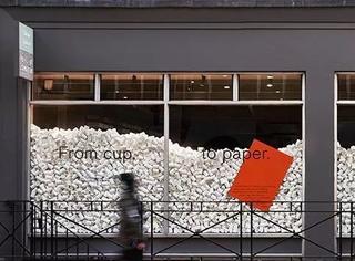 这个英国造纸商用纸杯造纸,法国人啥时候能有这样的环保意识?!