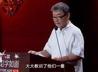 """综艺清流回归!豆瓣9.5分!史上""""最毒证婚词""""、最贵书信...每一封都是大招!"""