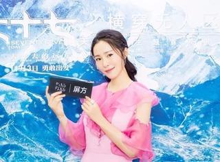 专访江一燕:去他的女明星,我是大自然的姑娘