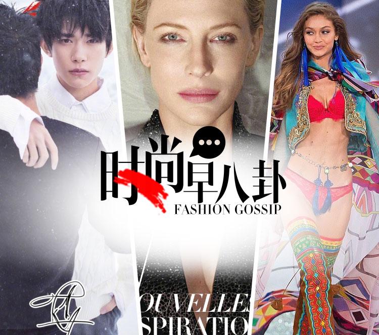 GigiHadid将不会现身今年的维秘上海大秀!!!世界卫生组织发布艾滋病日宣传海报!!