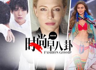 Gigi Hadid 将不会现身今年的维秘上海大秀! !!世界卫生组织 发布艾滋病日宣传海报!!