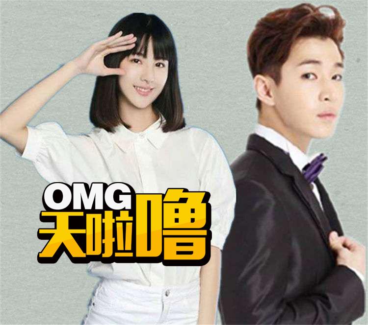 啥啥啥?陈都灵、刘宪华要上节目谈恋爱?