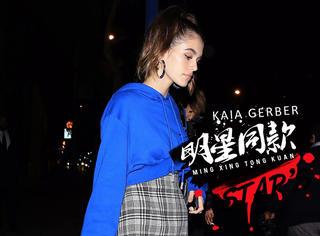 Kaia Gerber基因强大秀长腿,短款卫衣时髦不改~