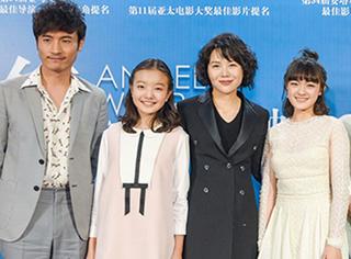 年度口碑佳作《嘉年华》北京首映,冲刺金马就看它了!
