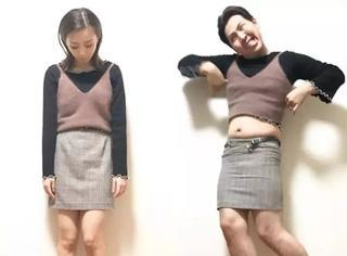 女朋友一更新穿搭,日本这位小哥就模仿!这画风简直了…