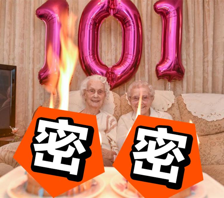 英国最老双胞胎过101岁生日,大家的关注点却是她们的蛋糕