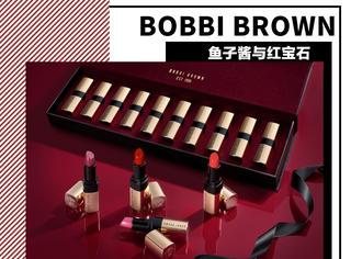 美妆界的低调奢华圣诞新品,你会买吗?
