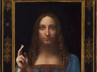 30亿!全世界最最最贵艺术品—男版《蒙娜丽莎》