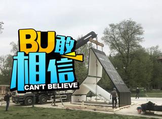 他们用这种方式建设折叠房子,一栋只需要6个小时