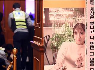 Apink再次遭虛假炸彈威脅 鄭恩地發文警告嫌疑犯