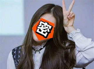 她会是韩国四代女团的下一个颜霸吗?