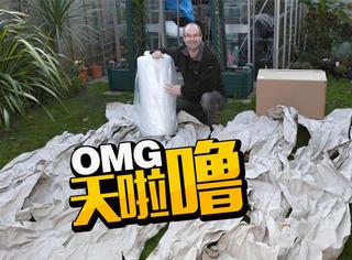 买了卷气泡纸,包装纸达30米,亚马逊的快递包装简直非人类