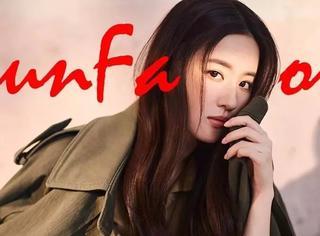 刘亦菲因为脸上这个缺陷所以才只能演高冷仙女?
