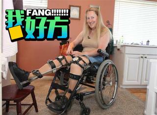 女子一直假装残疾,原因是她梦想下半身瘫痪