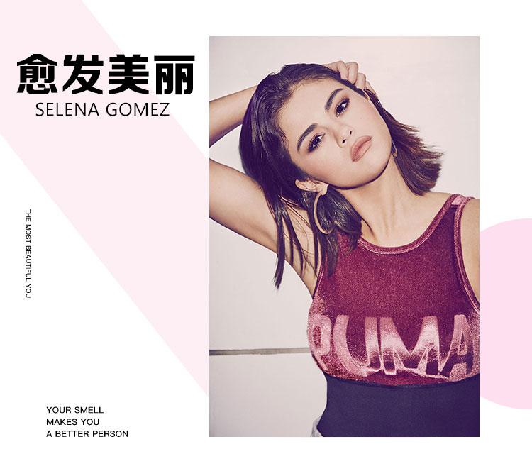 湿发+奶茶色妆,傻脸娜为运动品牌宣传写真出炉!