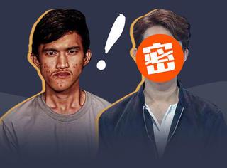 慎入!泰国丑男整成韩国帅欧巴后和变性女友在一起了