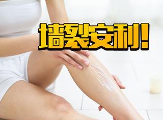 告别干燥,拯救肌肤大作战!