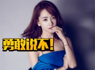 杨蓉讲了一个关于女孩被猥亵的故事...