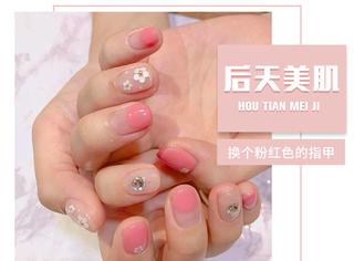 什么?杜江涂粉红色指甲?那我们也涂起来吧!