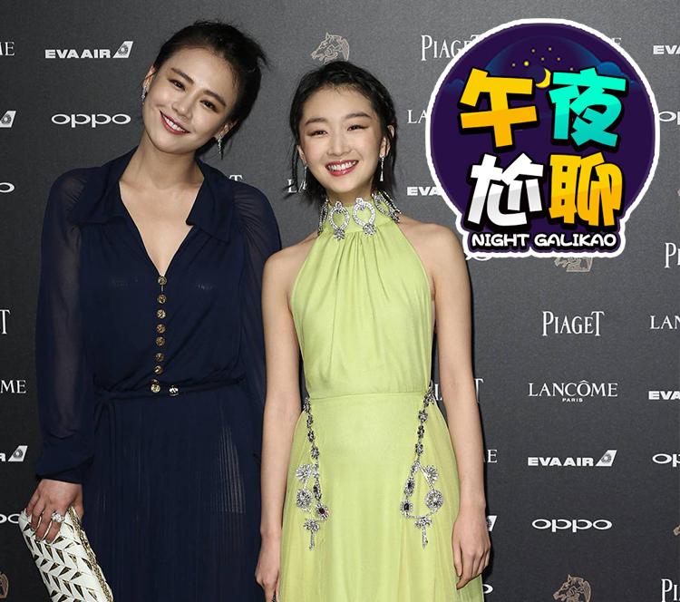 今晚的台湾金马奖红毯,你们觉得谁的造型最美?