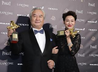 回顾第54届金马奖:《血观音》获三项大奖,成最大赢家!