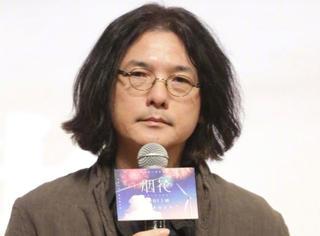 《烟花》发布会:女女现场告白,岩井俊二老师一脸懵?