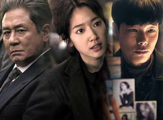 朴信惠+柳俊烈,韩国翻拍中国《全民目击》的电影扑街了!