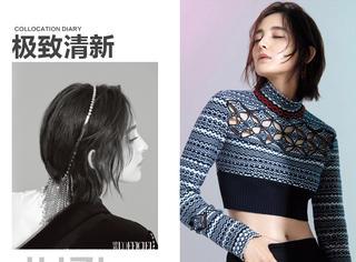 icon娜扎再次呈现杂志大片,短款上衣露蛮腰依旧吸睛不改