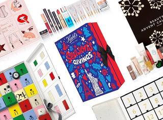 2017圣诞日历?Dior和雅思兰黛颜值秒杀所有品牌!