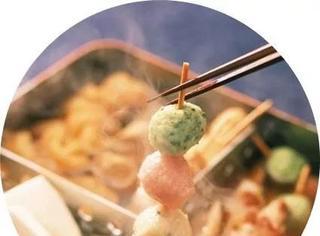 吃不胖的日式火锅,好吃到飙泪!
