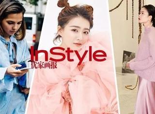 Pantone发布2018流行色,最好穿的是这4种颜色