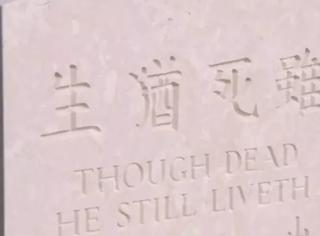 一战中,被「抹去」的中国人