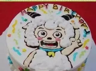审美抑制了我的想象,这才是我见过最丑的蛋糕了