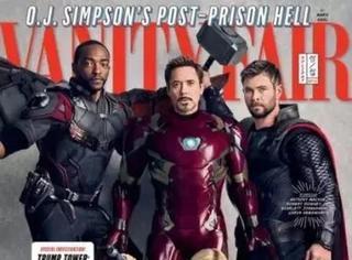 漫威宇宙将开启新篇章,哪些英雄会告别银幕?