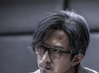 《心理罪之城市之光》定档 ,邓超领衔贺岁档唯一犯罪大片