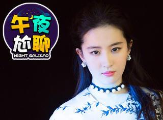 《花木兰》将由刘亦菲主演,聊聊你们心中的男主人选吧?