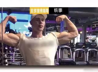 澳洲猛男偷拍老奶奶健身,引众怒被终生逐出健身房!