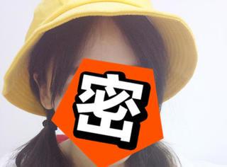 SNH48曾艳芬发文质疑李雨桐力挺薛之谦,还@上海网警