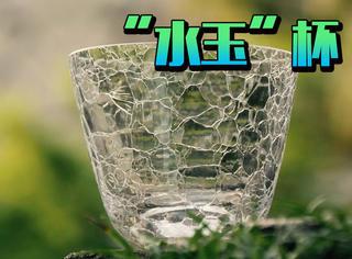 把自然吹进玻璃瓶,艺术家用3D设计捕捉梦的景象