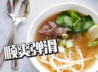 汤鲜味美的越南早餐,带你解锁正确唆粉方式