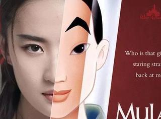 刘亦菲确认出演《花木兰》,这些真人公主还原了多少女孩的梦
