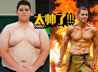 从300斤瘦到150斤,哥们儿的减肥故事赢了
