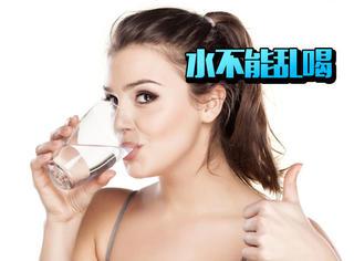 水喝的太多也会出问题!别总说多喝水了