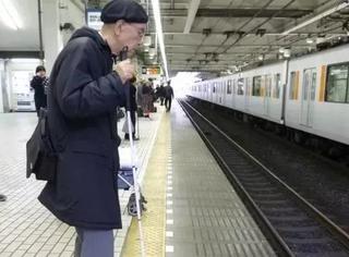 为什么日本的盲人,能像正常人一样生活?