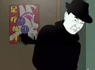 好极了!这部让外国人震惊的中国动画即将上映