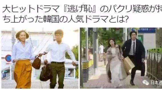 人设雷同桥段相似!这部大热韩剧是抄袭《逃避可耻》吗?
