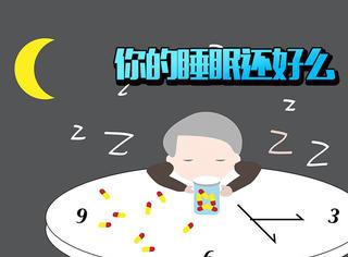 总是睡不好?试试这些方法改善你的睡眠