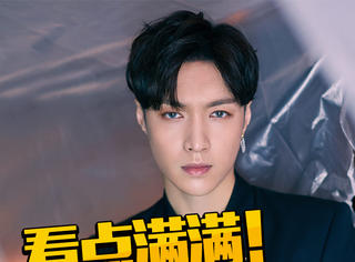 张艺兴跪吻舞台、王嘉尔新歌首秀,今年腾讯星光大赏看点太多